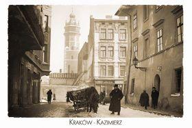 Kartka pocztowa – ulica Skałeczna