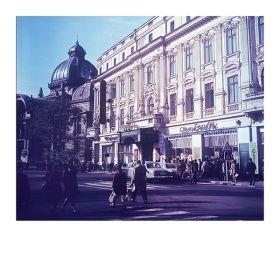 Kartka pocztowa – Hotel Victoria