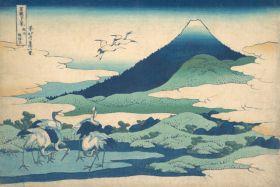 Dwór Umezawa w prowincji Sagami - Katsushika Hokusai - reprodukcja