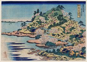 Sesshu Ajigawaguchi Tenposan - Katsushika Hokusai -  reprodukcja