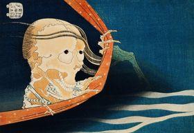 Duch Kohada Koheiji - Katsushika Hokusai -  reprodukcja
