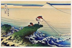 Koshu Kajikazawa - Katsushika Hokusai - reprodukcja