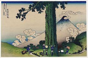 Przełęcz Mishima  w prowincji Kai - Katsushika Hokusai - reprodukcja