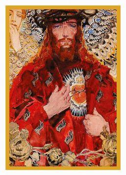 Józef Mehoffer, Serce Jezusa - kartka premium