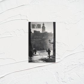 Kartka pocztowa - Mężczyzna w uliczce, Warszawa