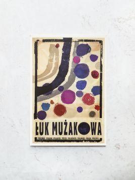 Kartka pocztowa -  Łuk Mużakowa (Polska Szkoła Plakatu)