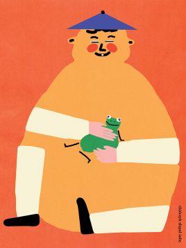 Chińczyk złapał żabę (Jakub Zasada)