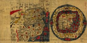 Manuskrypt chiński, Ch'onha Chungguk